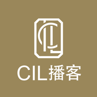 CIL播客 (财富管理顶层结构设计) podcast