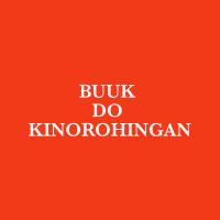 Dusun, Central (Dramatized) podcast