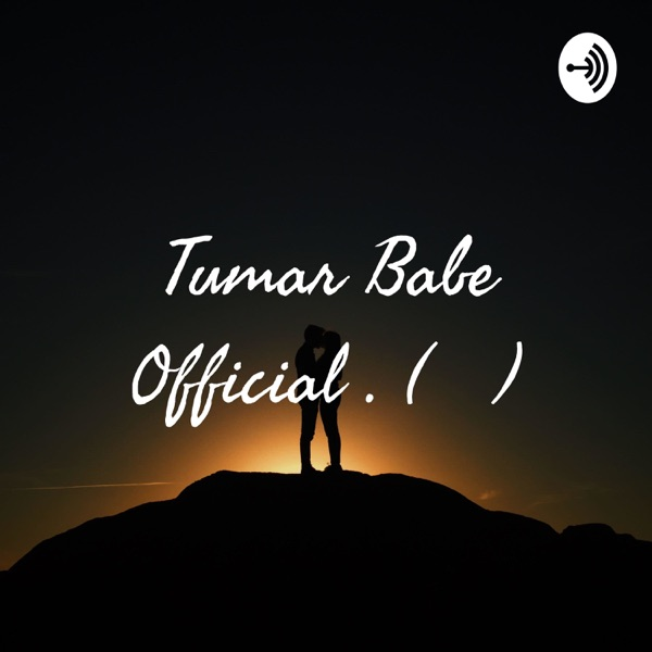 Tumar Babe Official . ( তোমাৰ বাবে ) ।