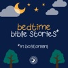 Bedtime Bible Stories in Bostonian!