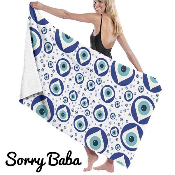 Sorry Baba