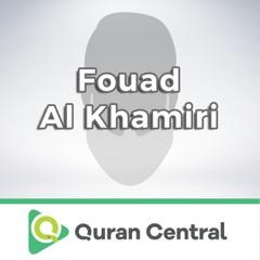 Fouad Al Khamiri