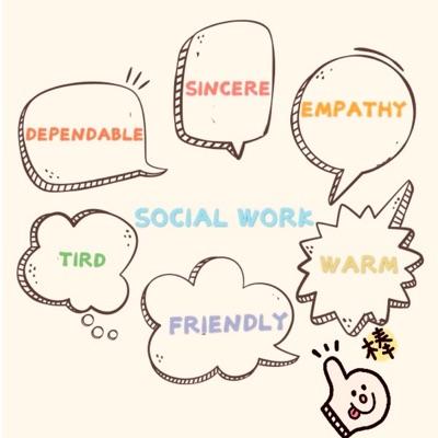 「出社會工作」-你懂社工嗎?:老陳
