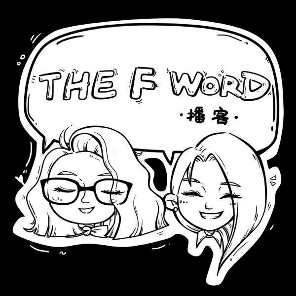 TheFWordPodcast