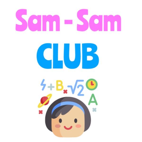 SamSam Club
