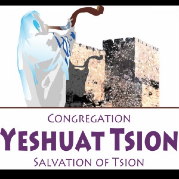 Yeshuat Tsion - Salvation of Zion