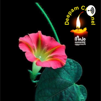 Deepam Channel podcast