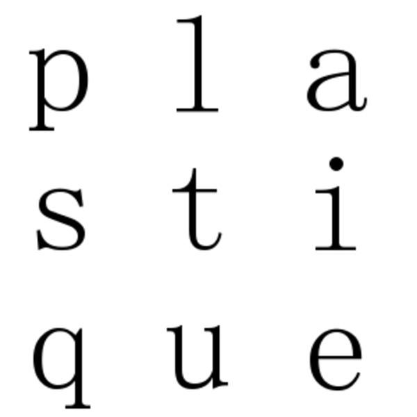Allegro´s Plastique Pod