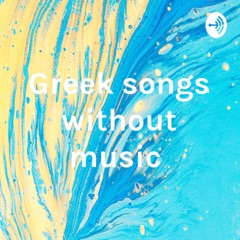 Greek songs without music !!
