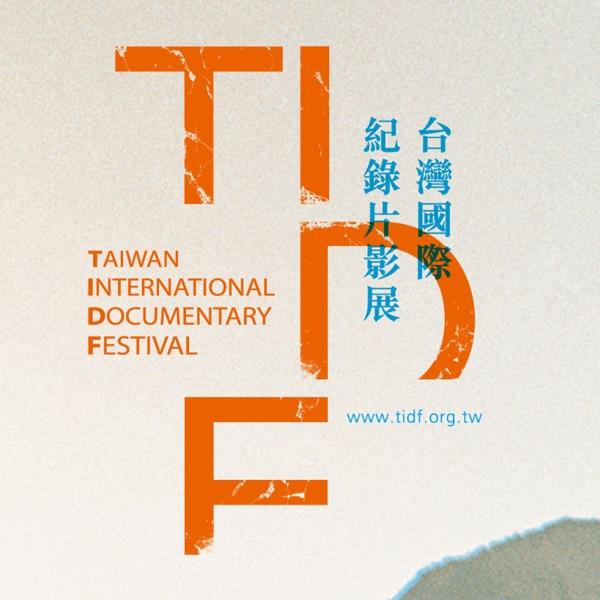 TIDF Podcast