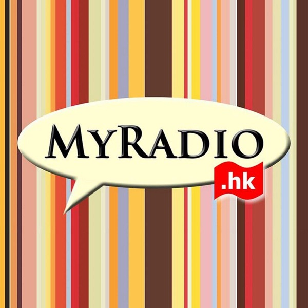 MyRadio.HK