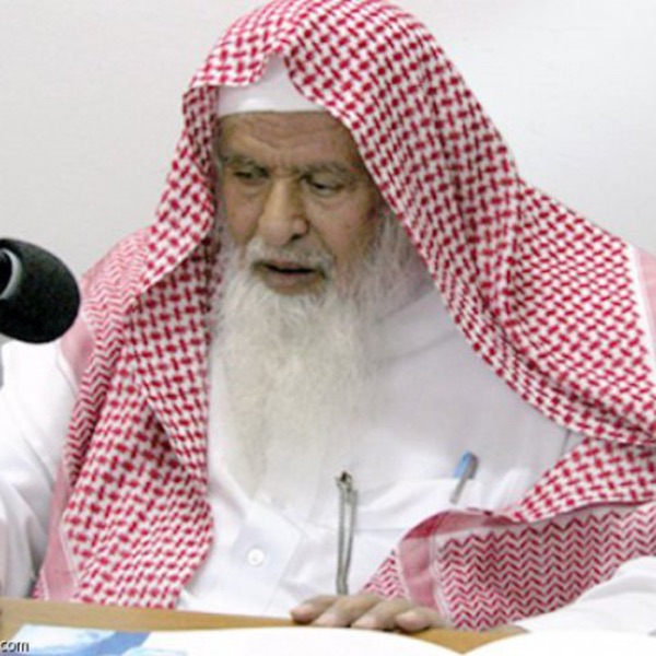 محاضرات لفضيلة الشيخ ابن جبرين رحمه الله