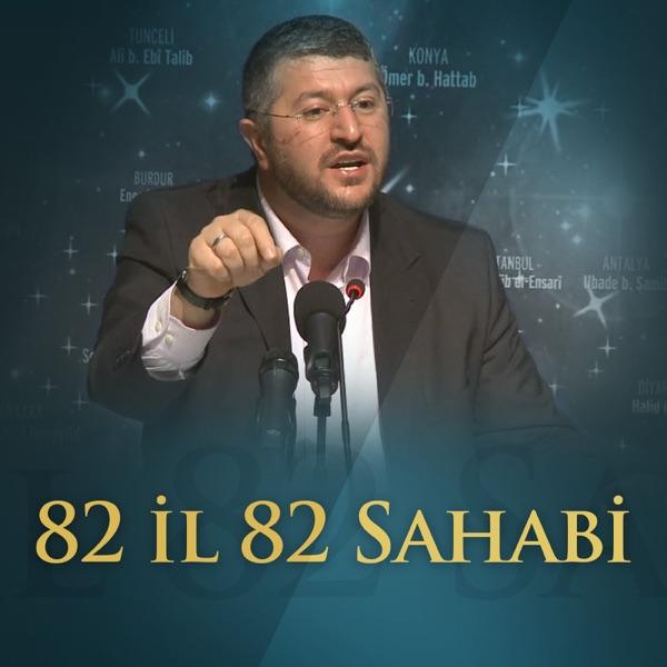 82 İl 82 Sahabi (Video) | Muhammed Emin Yıldırım