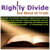 Rightly Divide the Word of Truth artwork