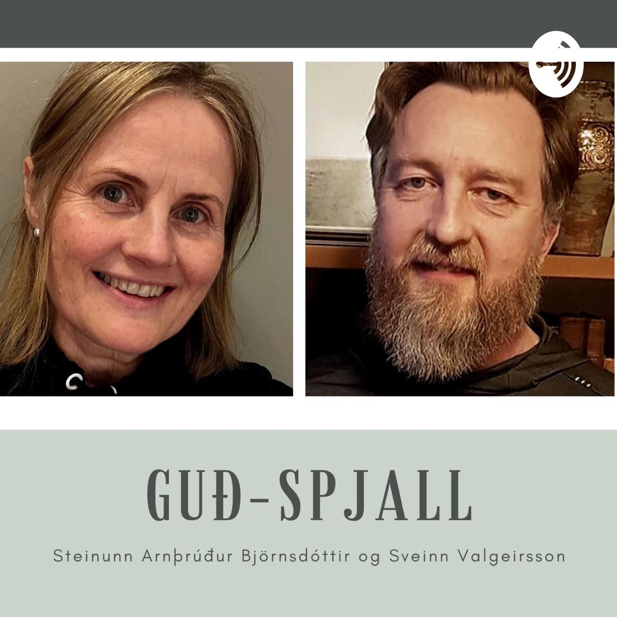 Guð-spjall
