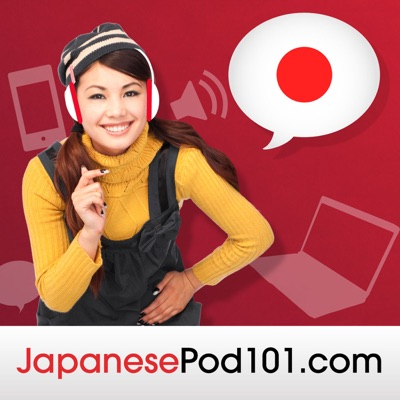Learn Japanese | JapanesePod101.com (Audio):JapanesePod101.com