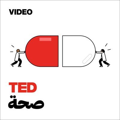 TEDTalks صحة:TED