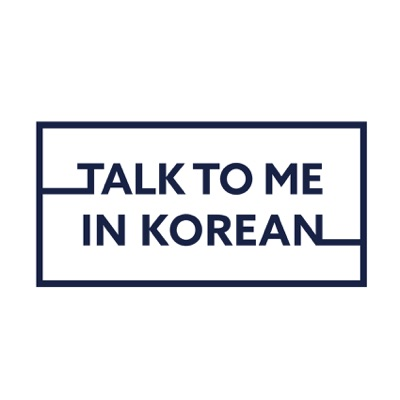 Talk To Me In Korean:G9Languages