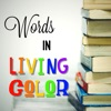 Words in Living Color artwork