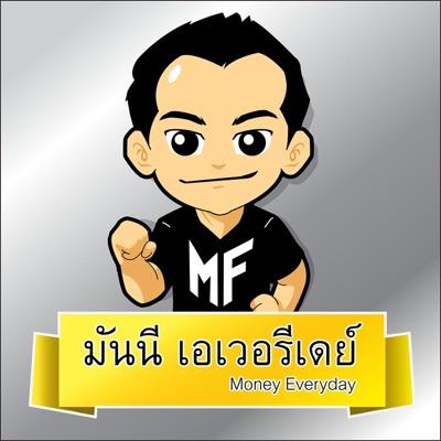MONEY EVERYDAY:The Money Coach