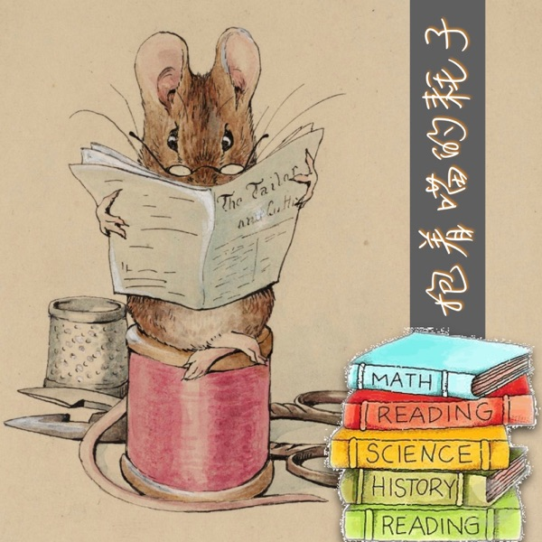 Matilda 原版小说陪读