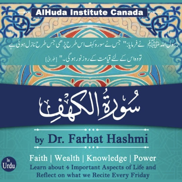 Al-Quran_Tadabbur_Wa_Amal-Surah_Al-Kahf