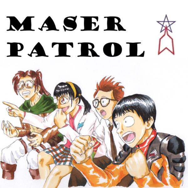 Maser Patrol podcast episode 4: The movies of Keita Amemiya