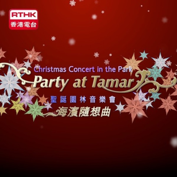 Christmas Concert In The Park - Party at Tamar