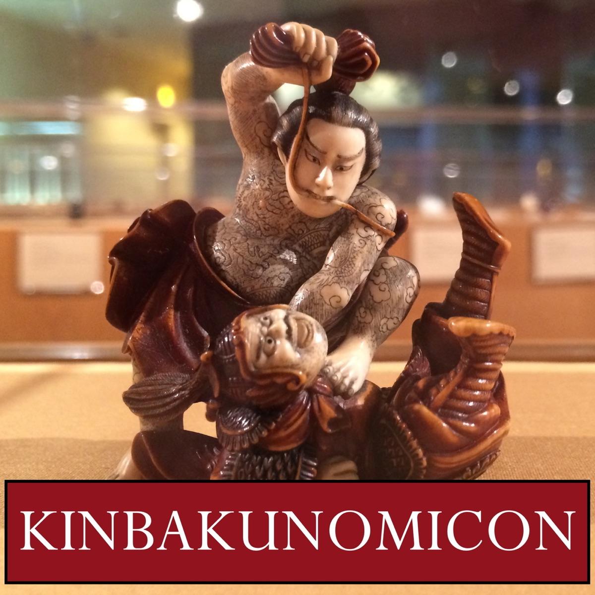 The Kinbakunomicon