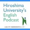 Hiroshima University's English Podcast artwork