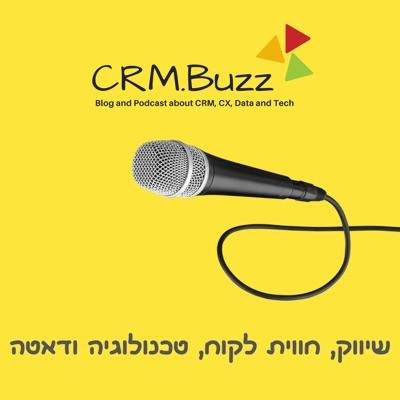 CRM.Buzz - שיווק, חווית לקוח, טכנולוגיה, דאטה ועוד