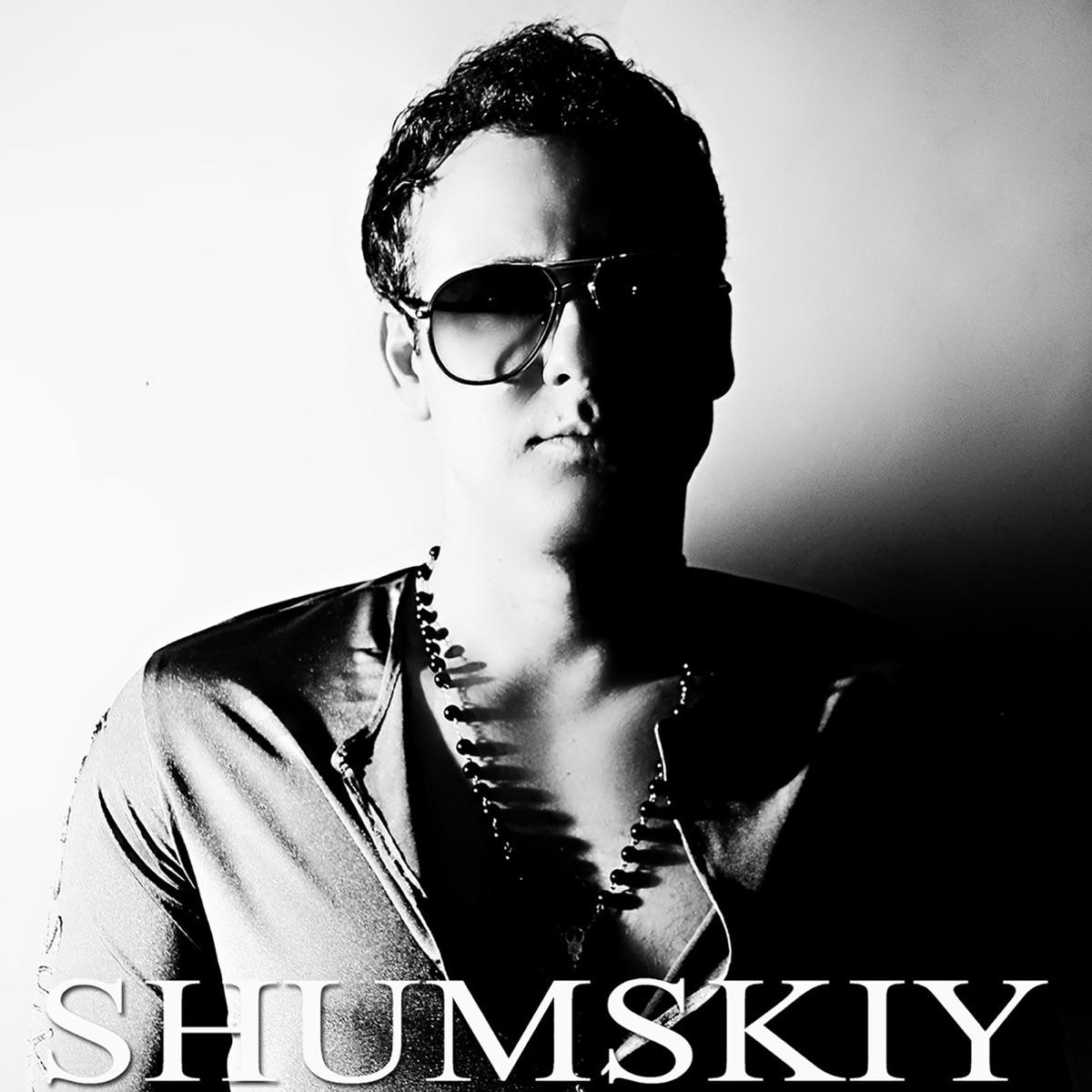 SHUMSKIY