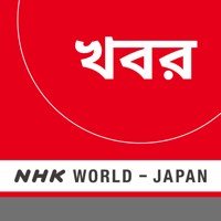 Bengali News - NHK WORLD RADIO JAPAN podcast