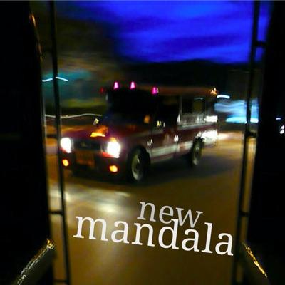 New Mandala:New Mandala