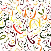 Urdu GupShup podcast