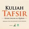 Kuliah Tafsir artwork