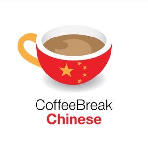 Coffee Break Chinese