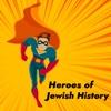 Heroes of Jewish History artwork