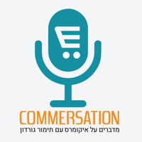 Commersation Podcast