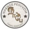Naange Pesuvom - Tamil Podcast