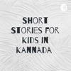 Short Stories in Kannada
