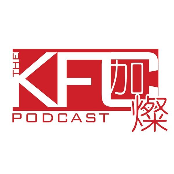 加燦俱樂部 KFC Podcast