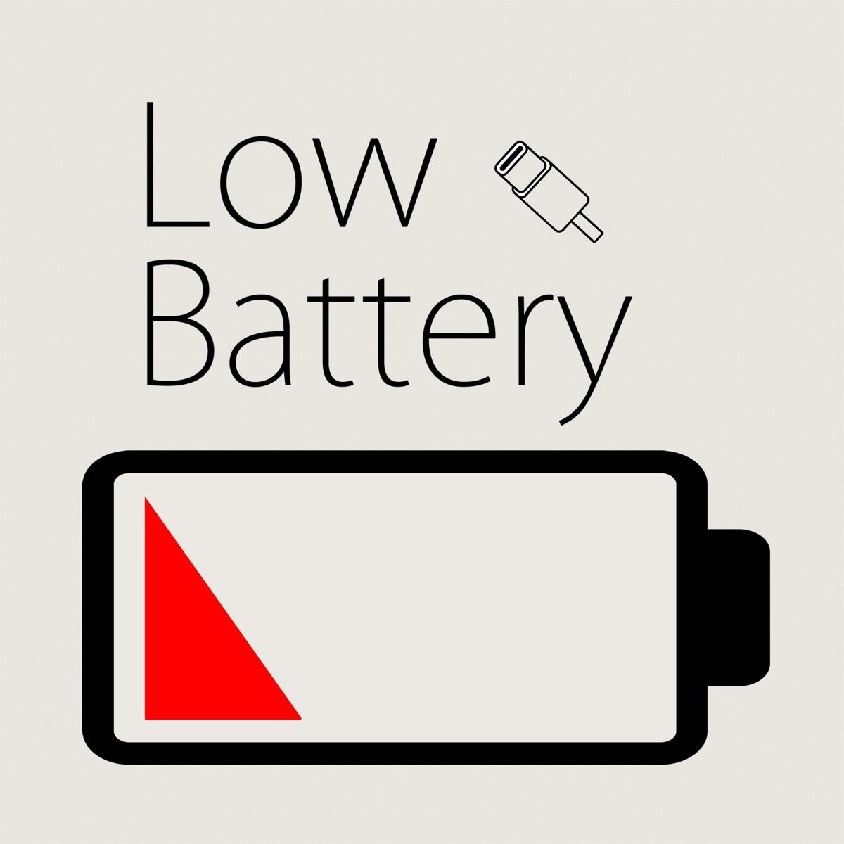 LowBattery בלי סוללה
