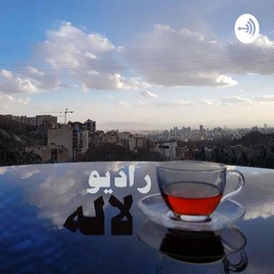 Radio Laleh