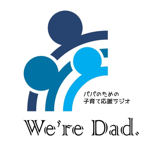 We're Dad