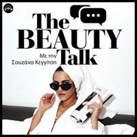 The Beauty Talk, με τη Σουζάνα Κεγγίτση