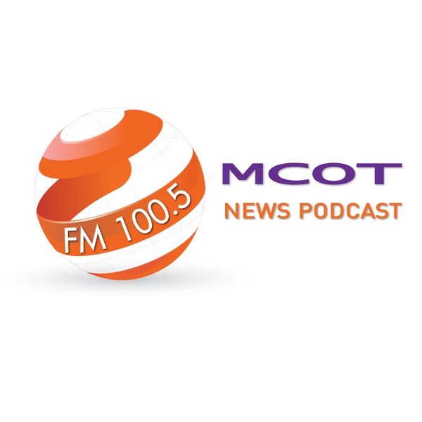 MCOT NEWS PODCAST