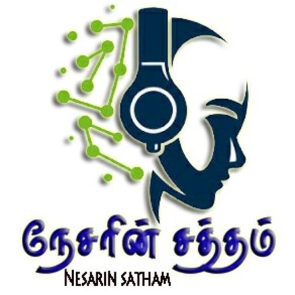 Nesarin Satham