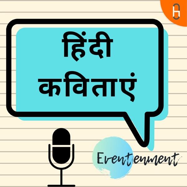 Hindi Kavitaayen (Hindi Poems)
