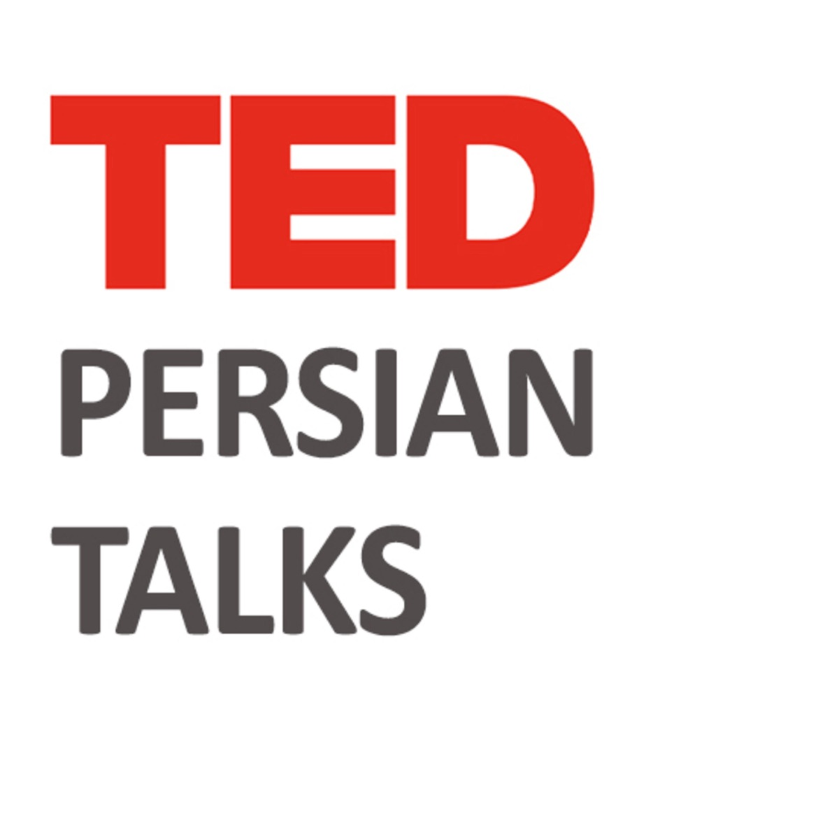 persian ted talks - تد تاک فارسی